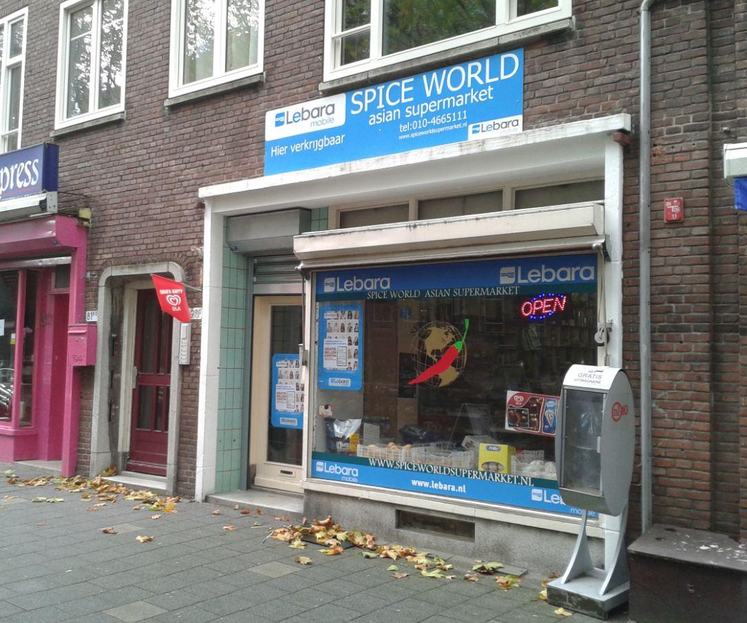 Spice world Rotterdam