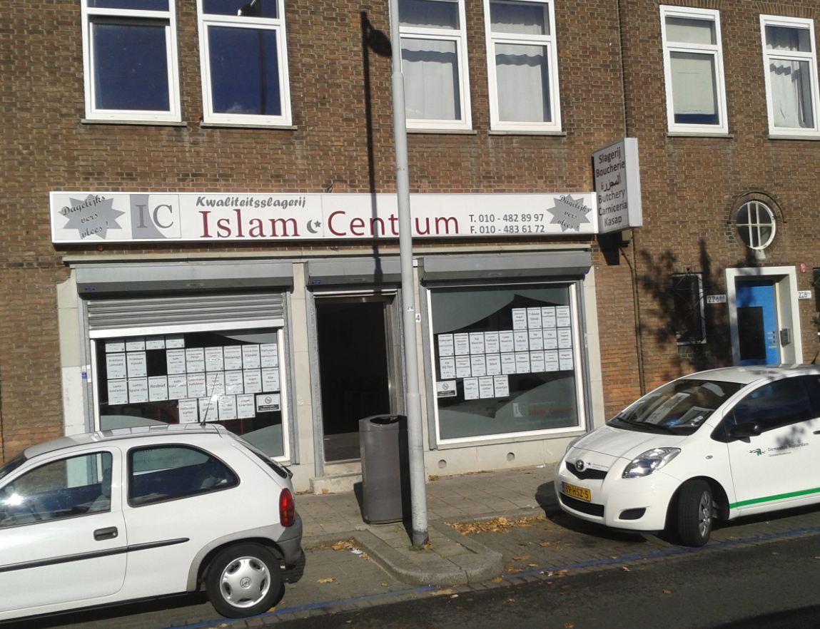 Islam Centrum Rotterdam
